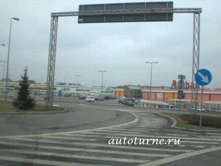 АШАН - Сеть гипермаркетов в России.