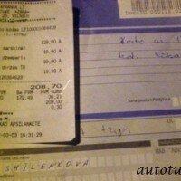 возврат-денег-tax-free-vozvrat-deneg
