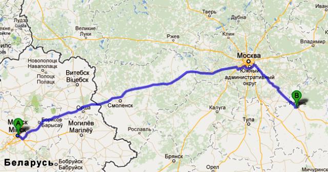 Минск Рязань маршрут 1