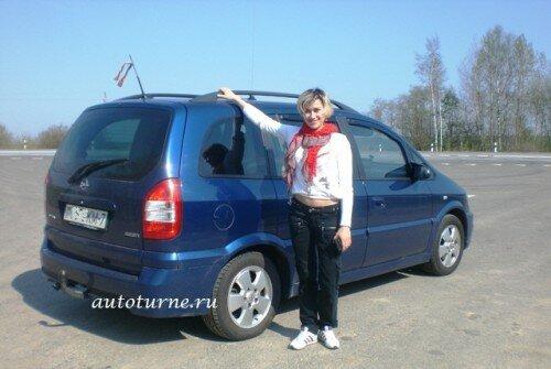 Из Минска в Рязань на автомобиле