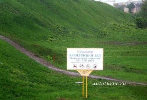 Кремль в Рязани, Оборонительный вал