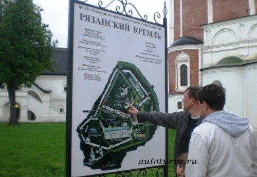 Кремль в Рязани