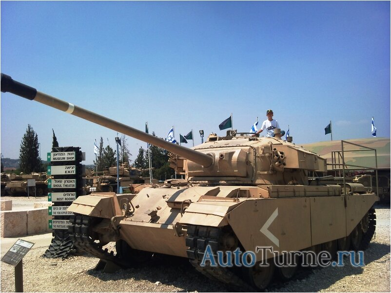 танк Сентурион