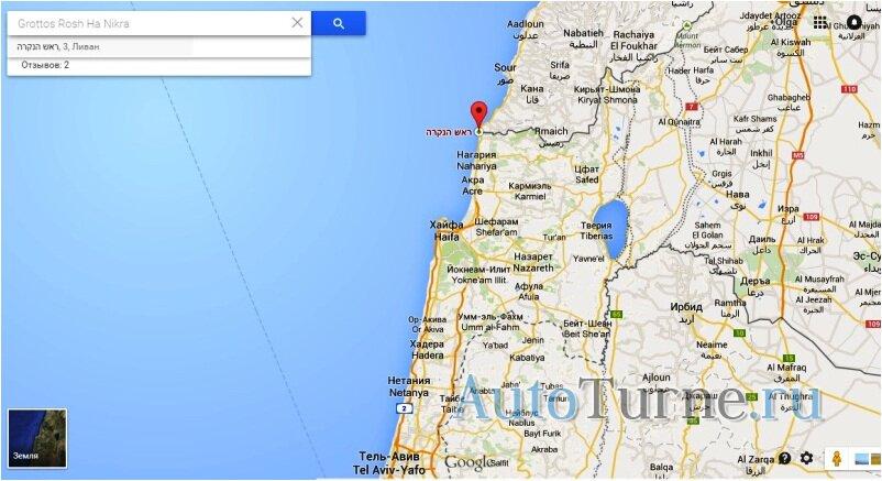 гроты рош а никра на карте израиля